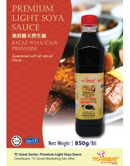 Premium Light Soya Sauce