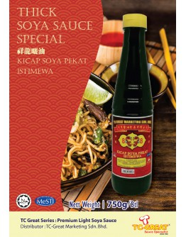 Thick Soya Sauce Special